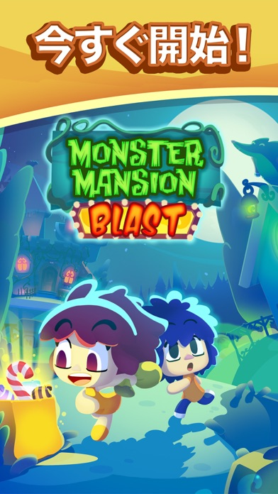Monster Mansion Blast™のおすすめ画像5