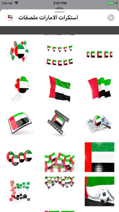 استكرات الامارات ملصقات app image