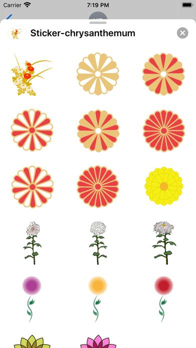 Sticker 菊のスクリーンショット1