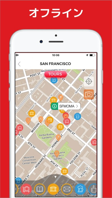 サンフランシスコ 旅行 ガイド &マップ ScreenShot3