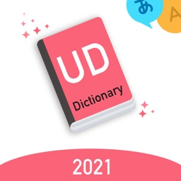 UD Dictionary & Translator