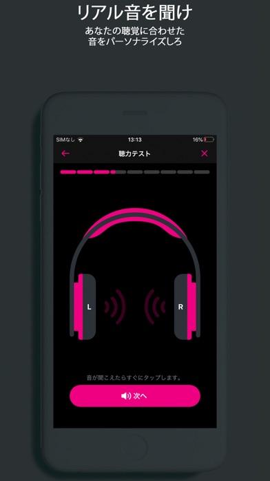 イコライザー,音量調整,イコライザ,サウンド,音量,重低音のおすすめ画像5