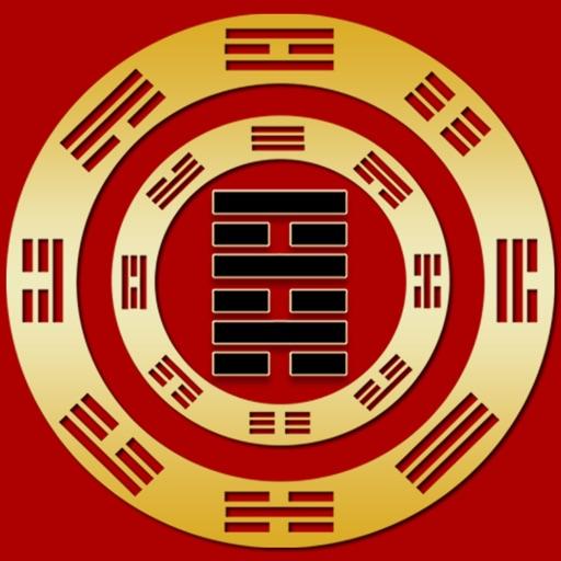 I-Ching - Yi Jing Pro  HD