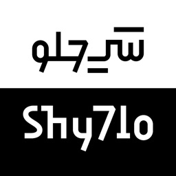 Shy7lo  –  شي حلو