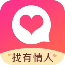 爱情人-约会交友平台