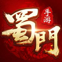 蜀门手游-新职青丘上线