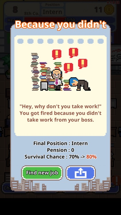 Don't get fired! screenshot-4