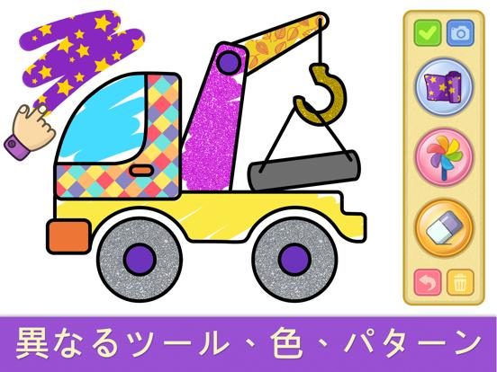 2歳、3歳、4歳の子供向けお絵かき・色塗り・落書き知育アプリのおすすめ画像2