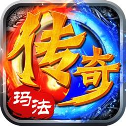 玛法传奇-复古游戏