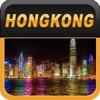 Hong Kong Offline Travel Guide - iPadアプリ