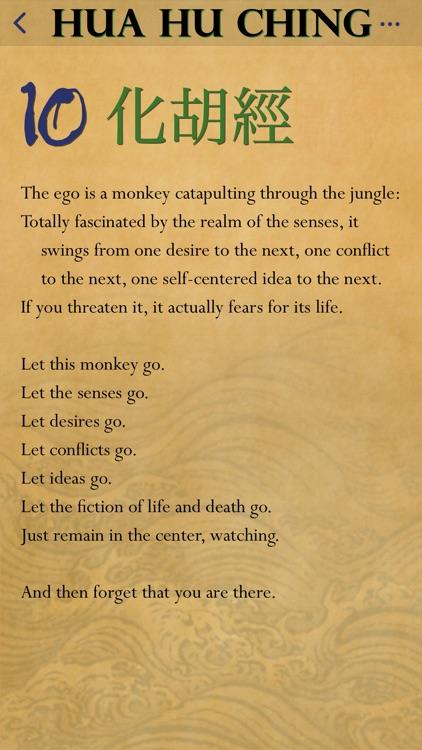 The Hua hu Ching of Lao Tzu screenshot-4