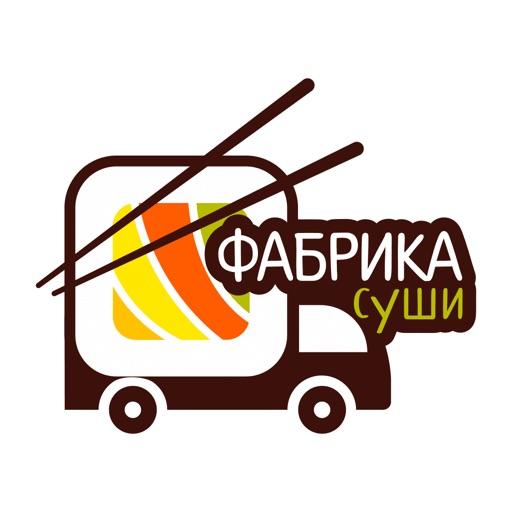 Фабрика Суши | Алматы
