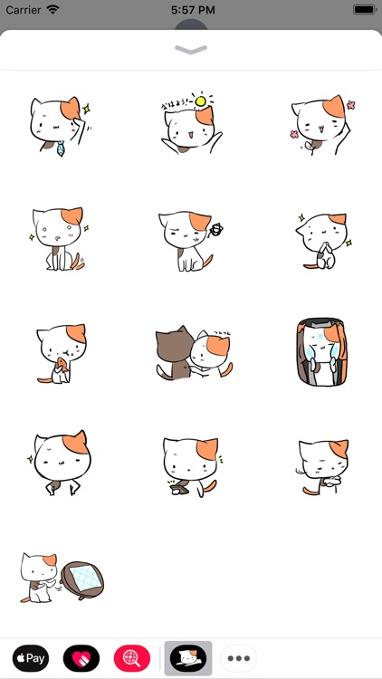 Mi-Ke the Cat Stickers