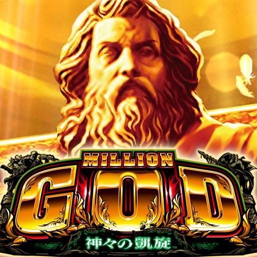 ミリオンゴッド-神々の凱旋--有料パチスロアプリ, 人気パチスロアプリ, ユニバーサルエンタテインメント, パチスロ-512x512bb