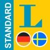 Schwedisch Deutsch Wörterbuch - iPhoneアプリ