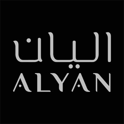 Alyan أليان
