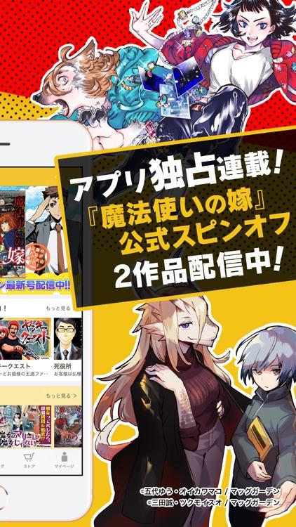 マンガドア 話題マンガが読める漫画アプリ!