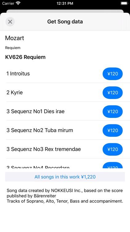 Chorus Lesson screenshot-9