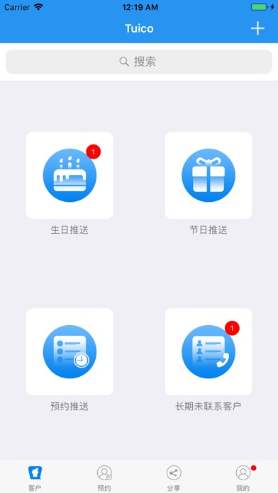 Screenshot for Tuico in Korea App Store