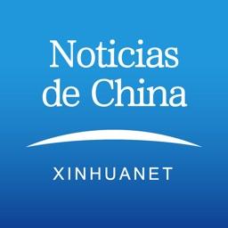 Noticias de China - Xinhuanet