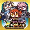 Aniplex Inc. - Fate/FO ボクとアナタのユナイト戦争 アートワーク
