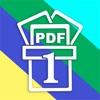PDF統合