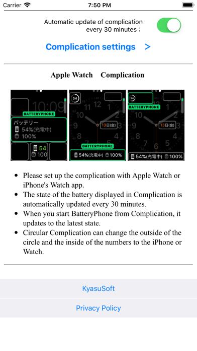 Скриншот №4 к BatteryPhone