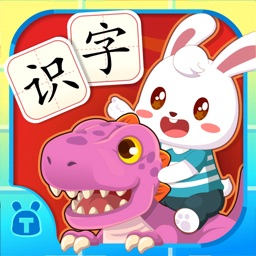 兔小贝识字-儿童学字益智系列