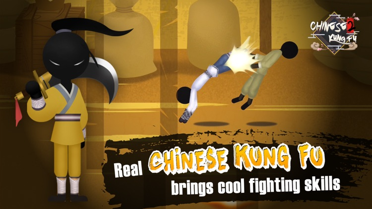 Kung Fu Kids II screenshot-0