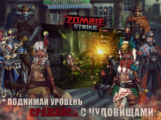 Zombie Strike-Idle Battle SRPG для iPad