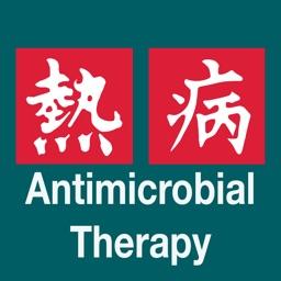 Sanford Guide - Antimicrobial