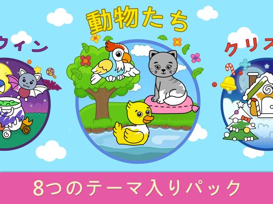子供向けお絵かき・色塗りアプリのおすすめ画像4