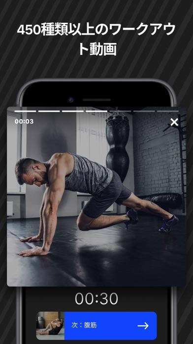 Muscle Booster - 男性向けトレーニングのおすすめ画像4