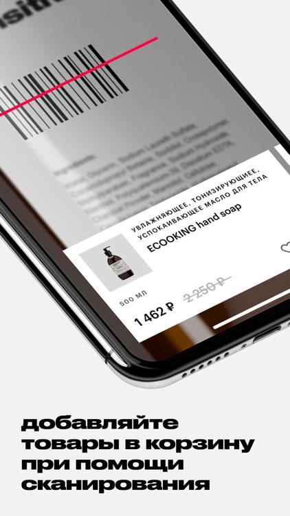 Золотое Яблоко screenshot-5