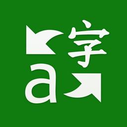 Ícone do app Microsoft Translator