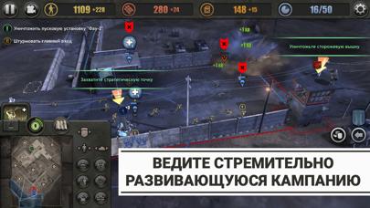 Скриншот №3 к Company of Heroes