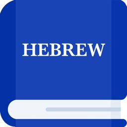 Dictionary of Hebrew