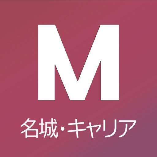 名城大学キャリアアプリ