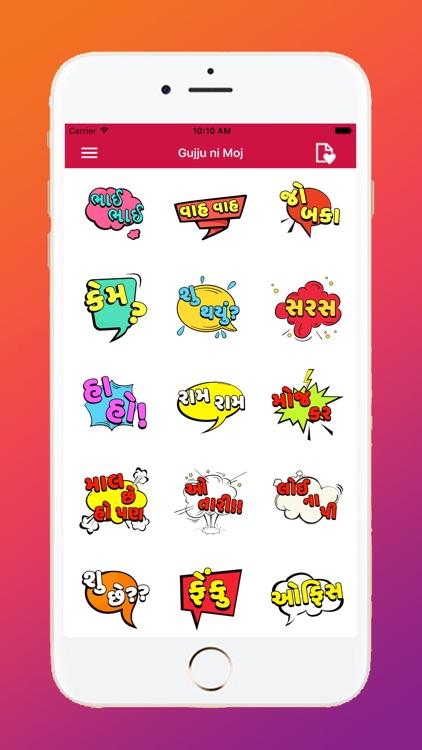 Gujarati Stickers