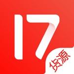17货源(一起做网店)-一手服装批发市场进货网