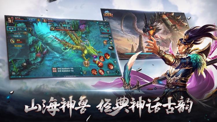 QQ华夏 screenshot-4