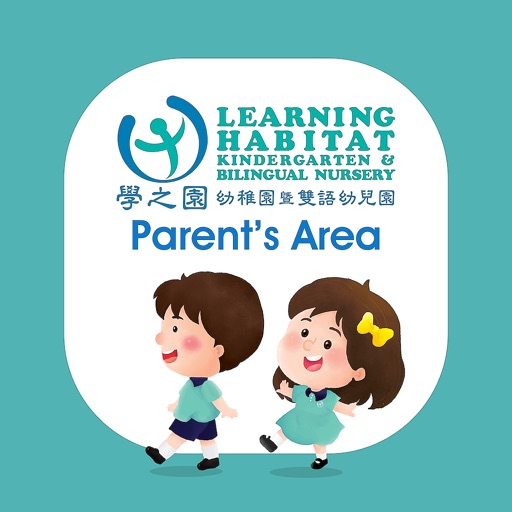 Learning Habitat 學之園幼稚園