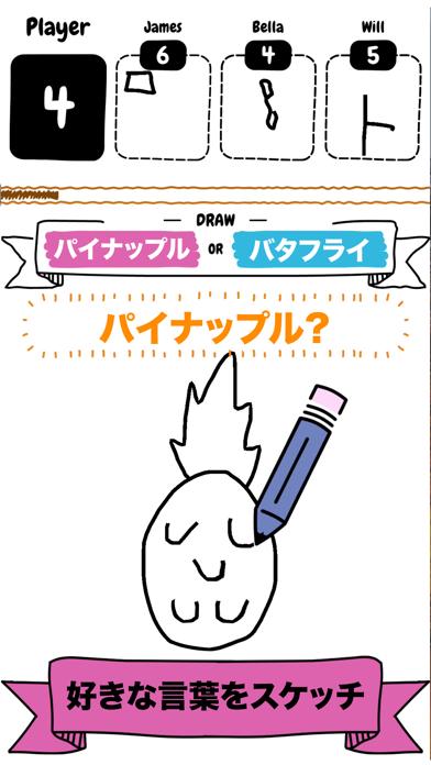ダウンロード Draw it -PC用