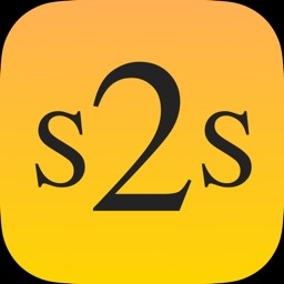 S2S Online Nepal
