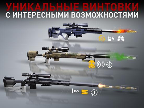 Hitman Снайпер (Hitman Sniper) ipad картинки