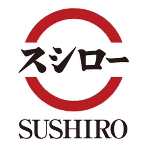 ซูชิโร่