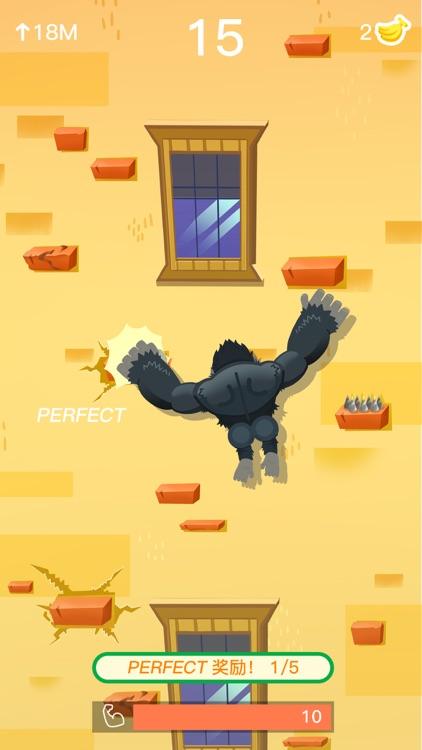 Climb Up!! screenshot-3