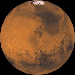 Mars: Curiosity