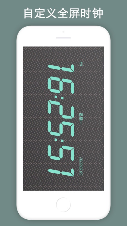 Countdown! Reminders and Timer screenshot-8