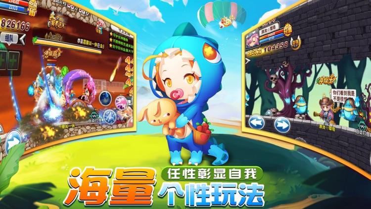 绝战冒险岛-荒野口袋冒险游戏 screenshot-4